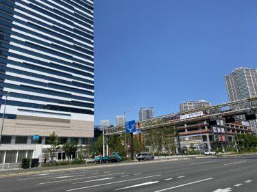 乗務日報 5月29日(金)緊急事態宣言解除後初の金曜日