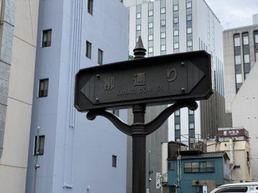 7月10日(金)乗務日報 THE GEKICHIN